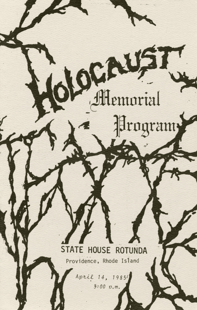 Program cover, Holocaust Memorial event held at the Rhode Island State House, April 14, 1985